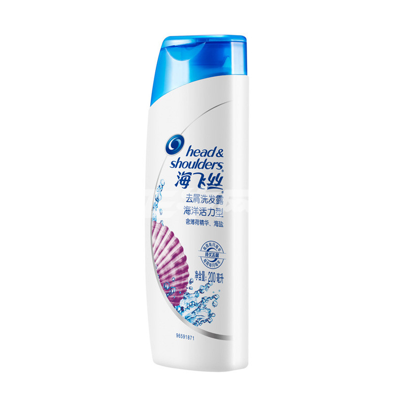 海飞丝去屑洗发露海洋活力型200ml/瓶