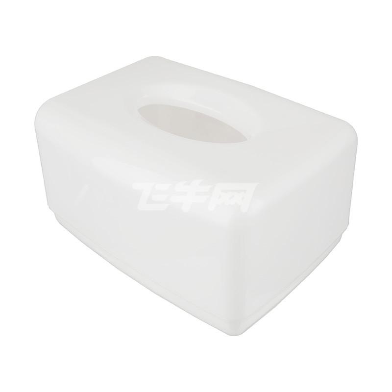 小号长方形纸巾盒