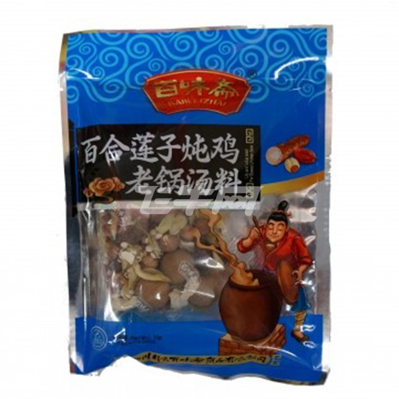 百味斋莲子百合炖鸡老锅汤料70g/袋【价格,正腌制梭子蟹能吃熟的吗图片