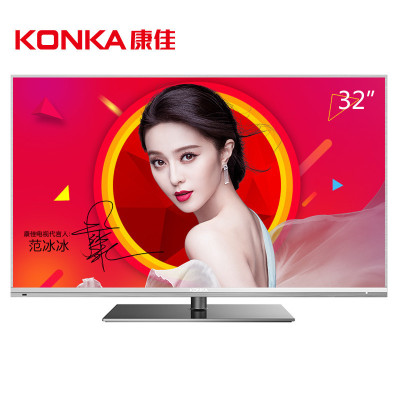 康佳(konka) led32e330c 32英寸 高清 led液晶电视