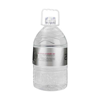巴马活泉 饮用天然泉水 4.7l/瓶