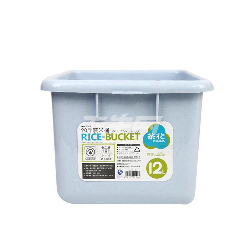 茶花20斤装米桶2304