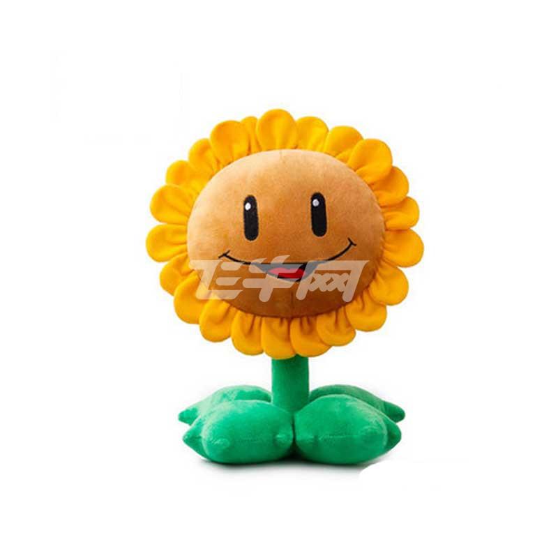 植物大战僵尸之向日葵毛绒玩具