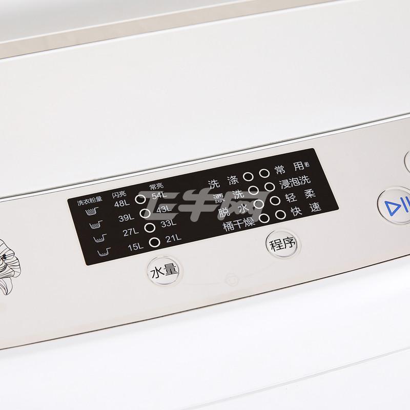 海尔全自动洗衣机xqb65-m1269s