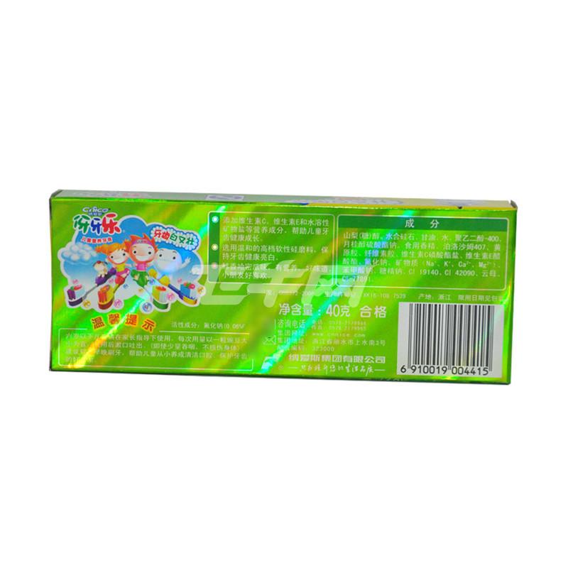 纳爱斯伢牙乐儿童牙膏(香香哈密)40克/支