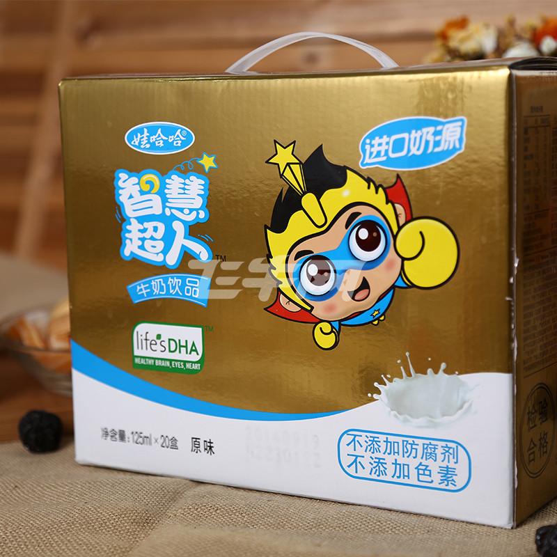 娃哈哈智慧超人牛奶饮品(原味)125ml*20盒/箱