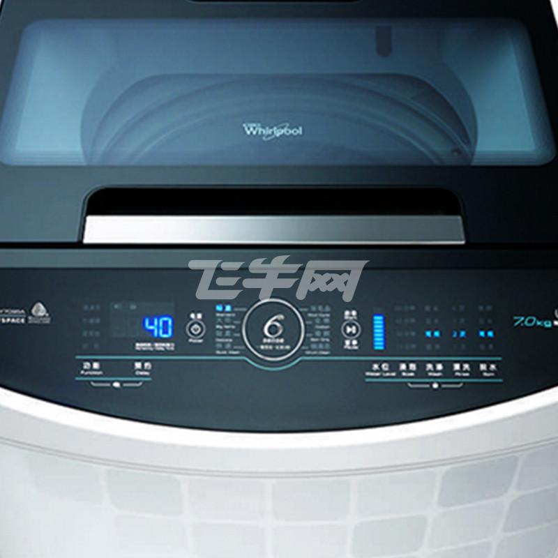 惠而浦xqb70-y7095a波轮洗衣机