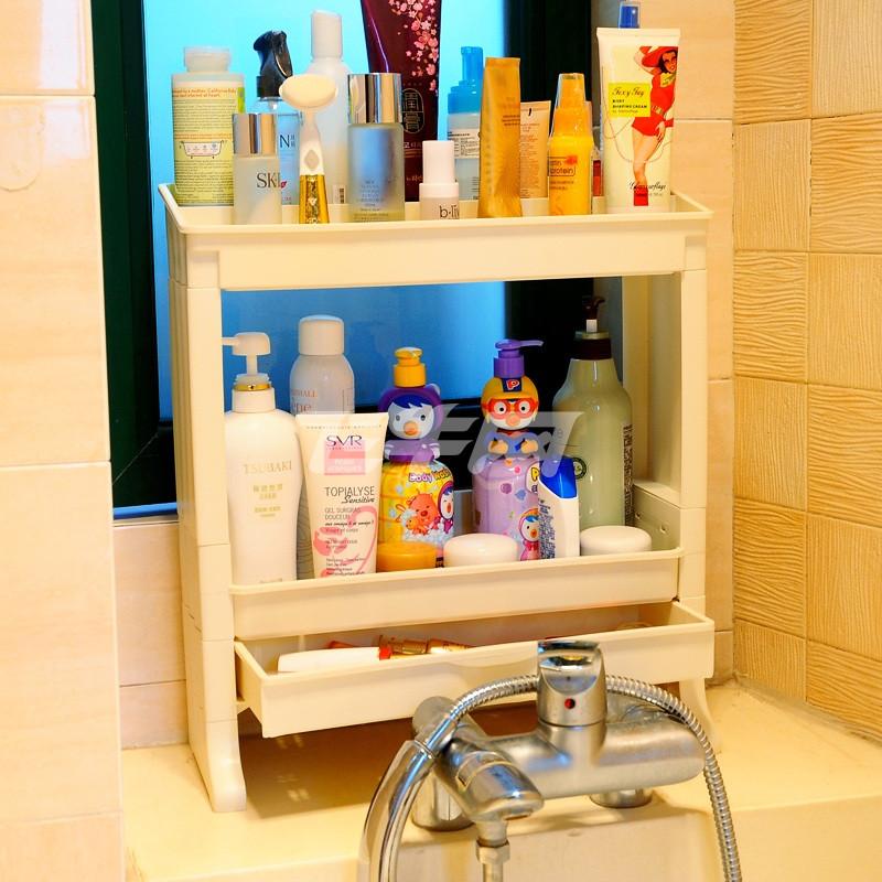 宝优妮浴室洗手台置物架卫生间化妆品收纳盒桌面整理