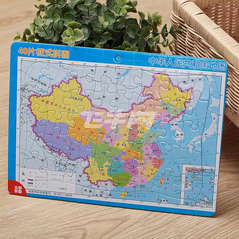 中国地图40片框式拼图