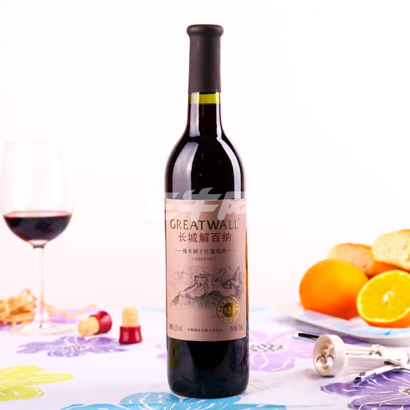 长城解百纳橡木桶特选级干红葡萄酒750ml/瓶