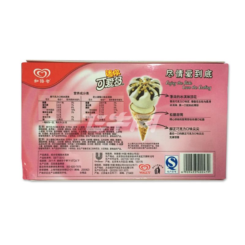 迷你可爱多 甜筒芝士蛋糕&黑巧g力口味冰淇淋