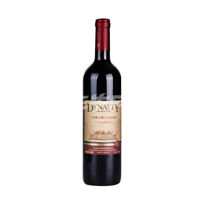 王朝橡木桶94赤露珠干红葡萄酒750ml/瓶