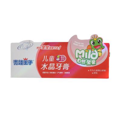 青蛙王子儿童水晶牙膏(葡萄)