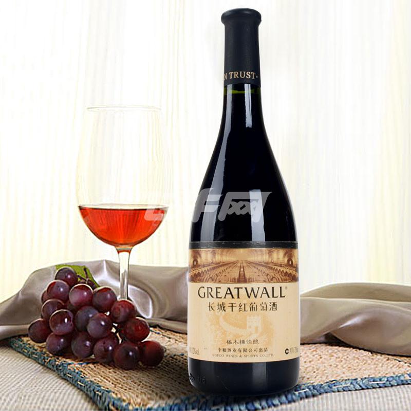 华夏长城橡木桶佳酿干红葡萄酒750ml/瓶