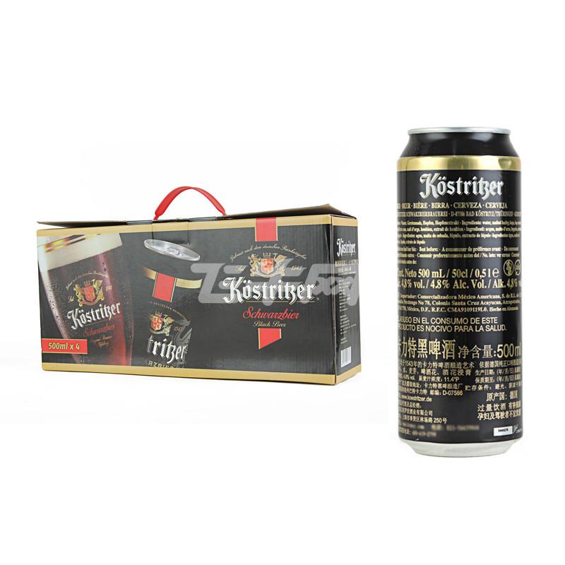 卡力特黑啤礼盒500ml*4罐/盒