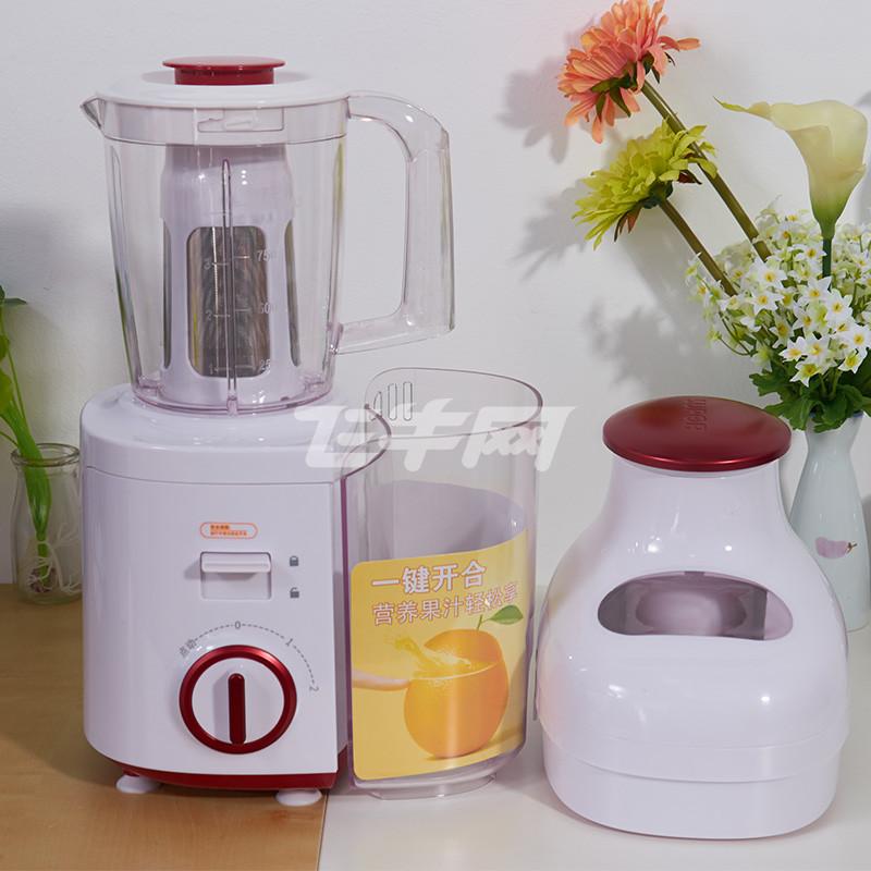 苏泊尔多功能榨汁机zq40-250