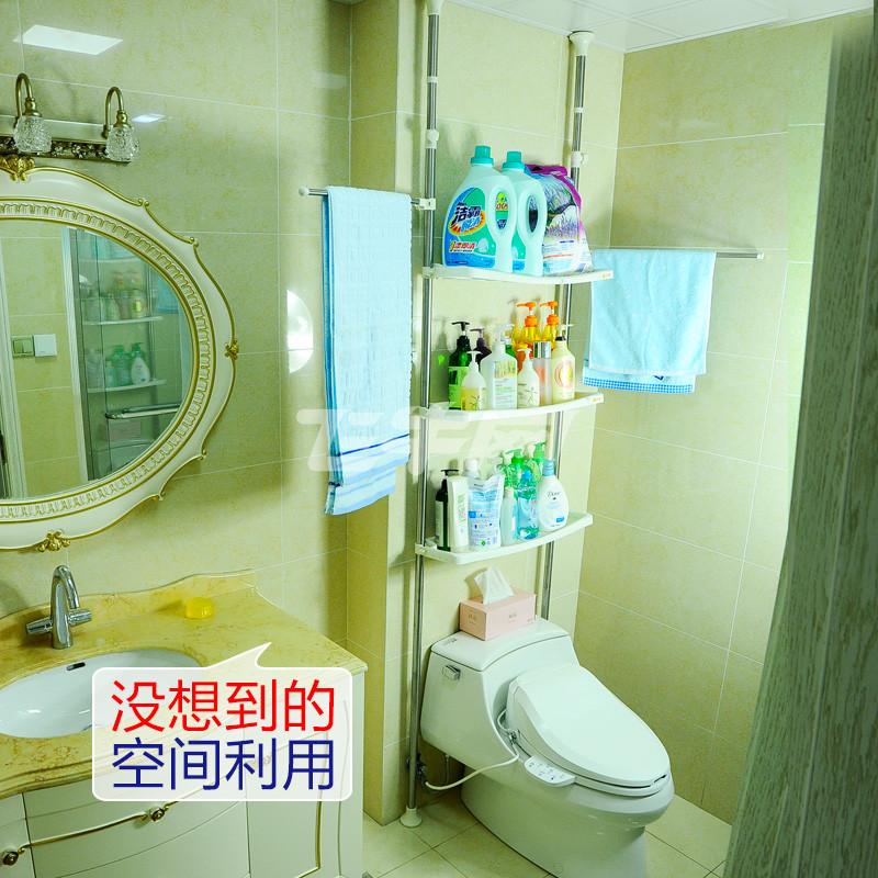 宝优妮浴室马桶架 置物架不锈钢厕所顶天立地卫生间