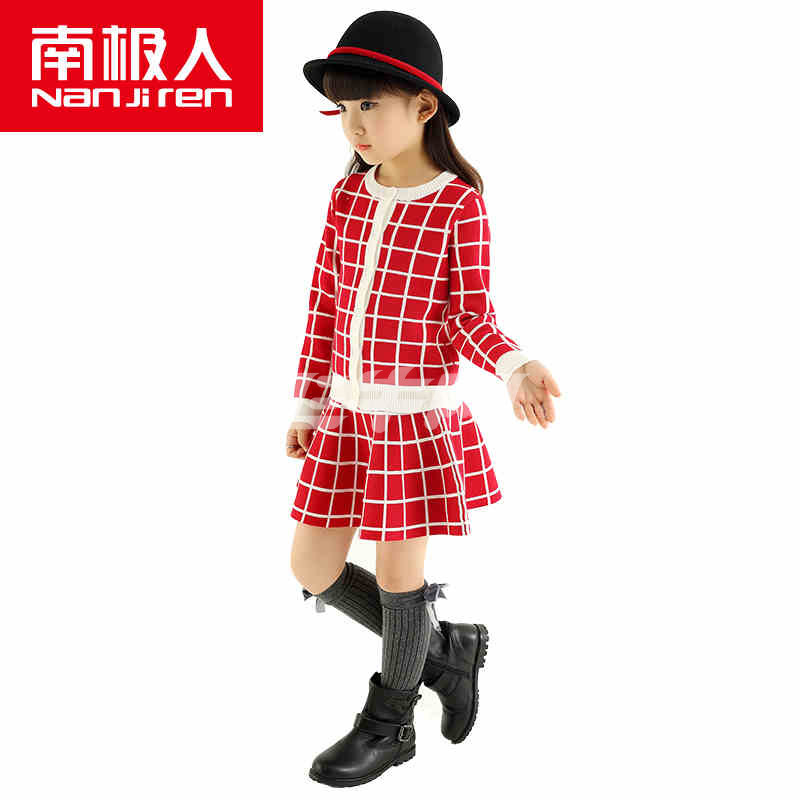 南极人 儿童套装女童针织衫公主裙两件套秋装小女孩中大童格子套装