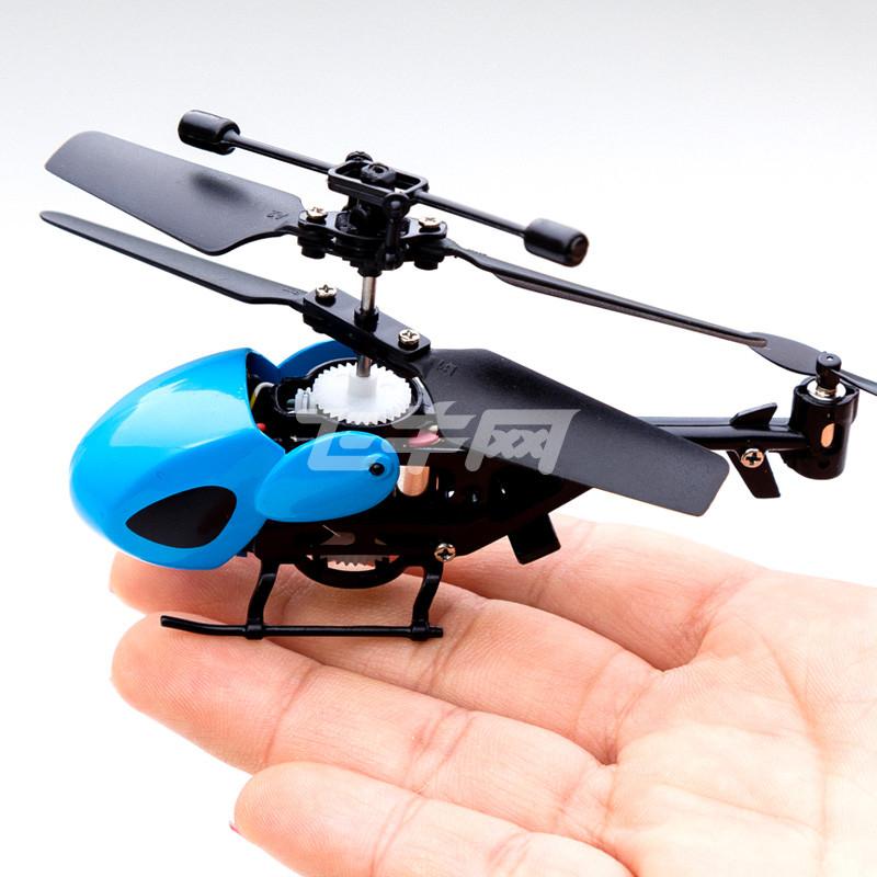 迷你遥控小飞机3.5通