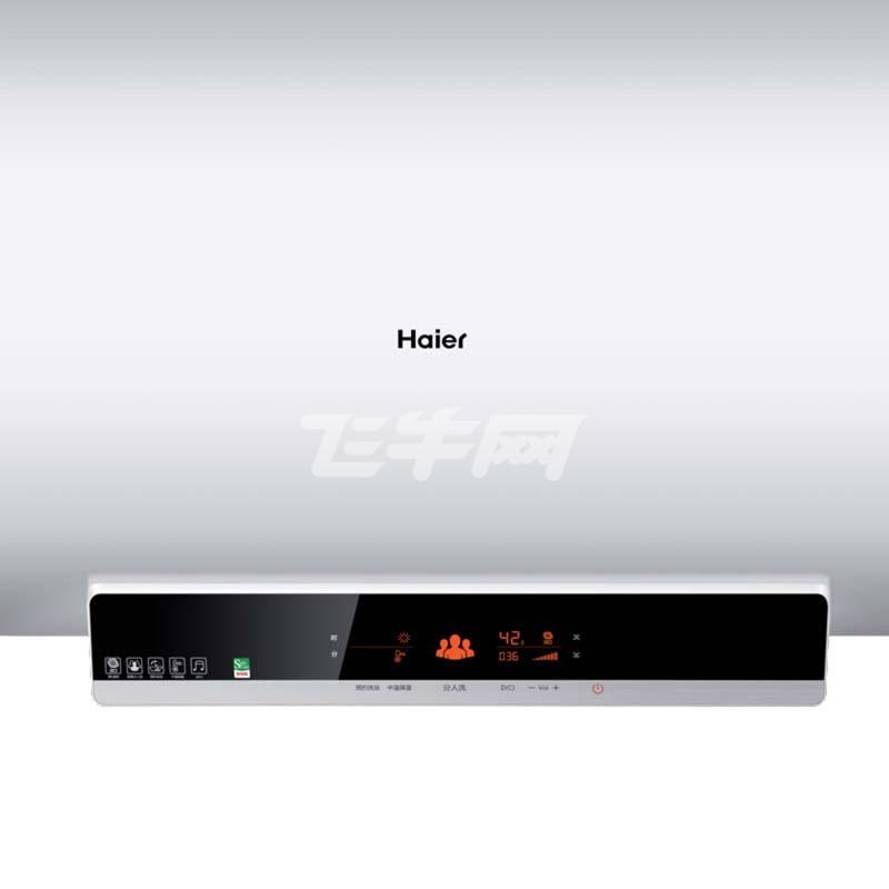 海尔(haier) es60h-m5(ne) 60升 电热水器