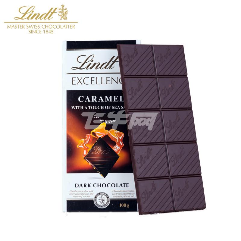 焦糖海盐味黑巧克力100g
