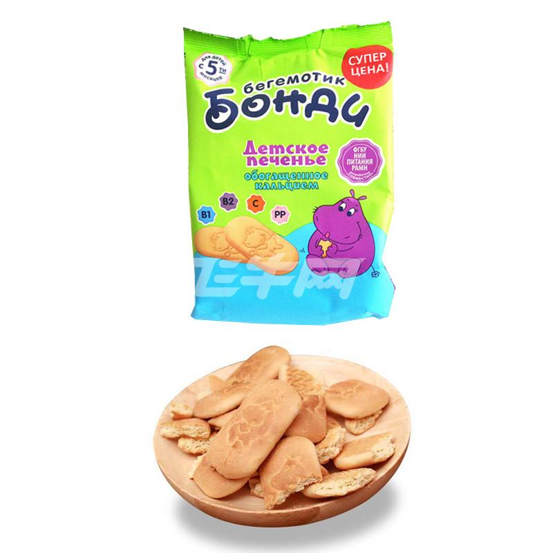 【俄罗斯进口】kdv牌 河马加钙儿童饼干180g 180g
