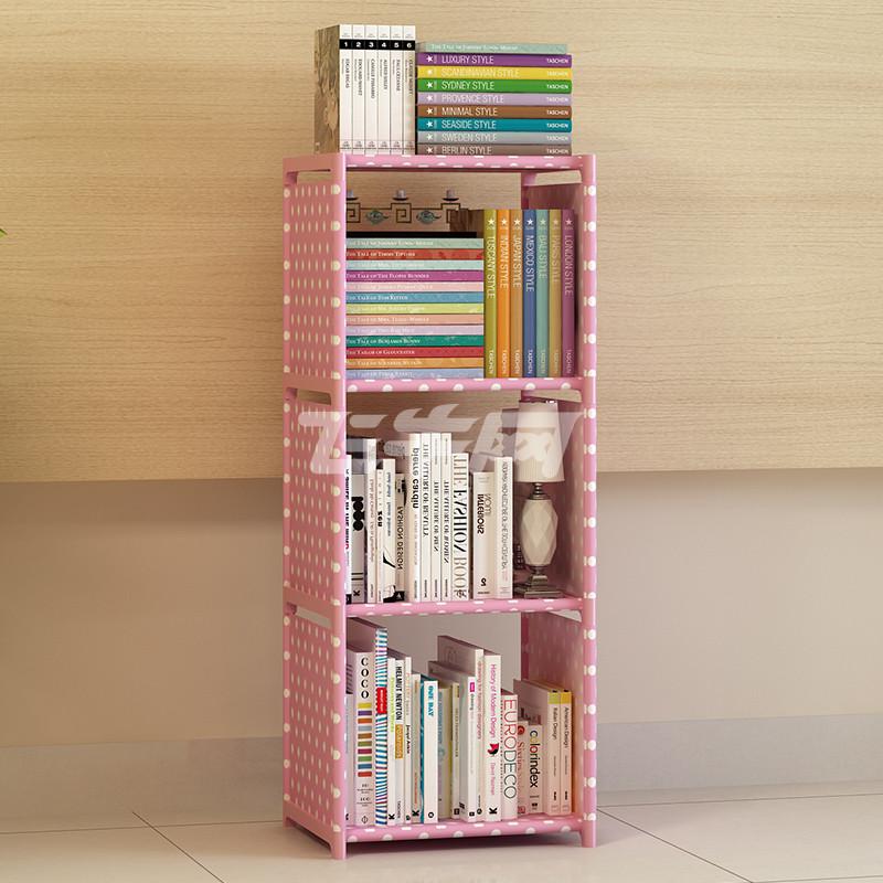 家世比 创意小型桌上书架 儿童书柜自由组合置物架简易收纳架 四层