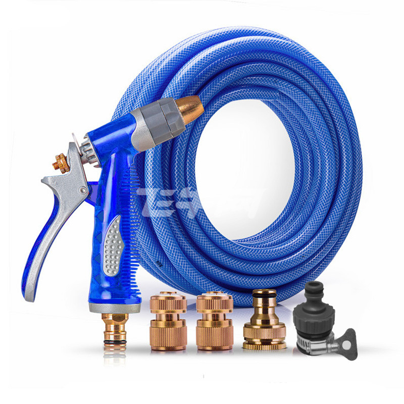 洗车水管家用水管园林水管家车两用水管金属枪