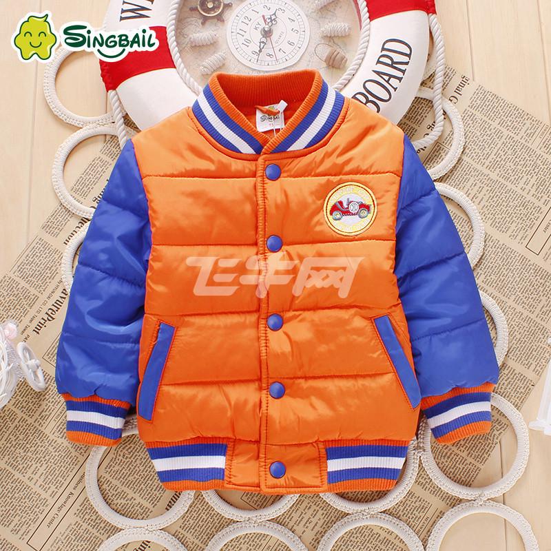 宝宝新款棉袄 婴儿冬装棉服 男女小童韩版加绒加厚上衣 f0362 橙色 95