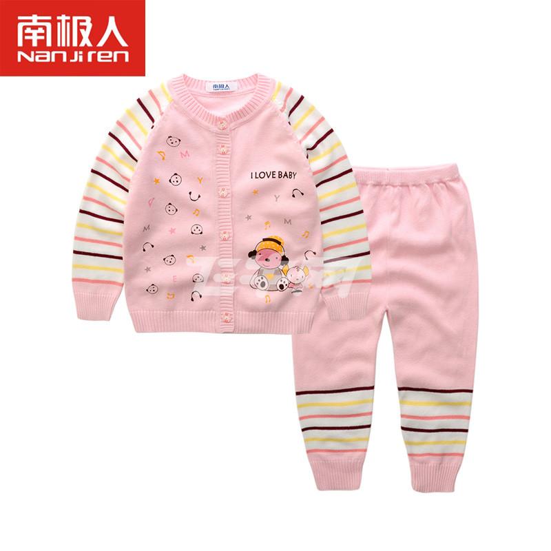 南极人 儿童休闲毛衣套装 n7m5t80243 粉红 73