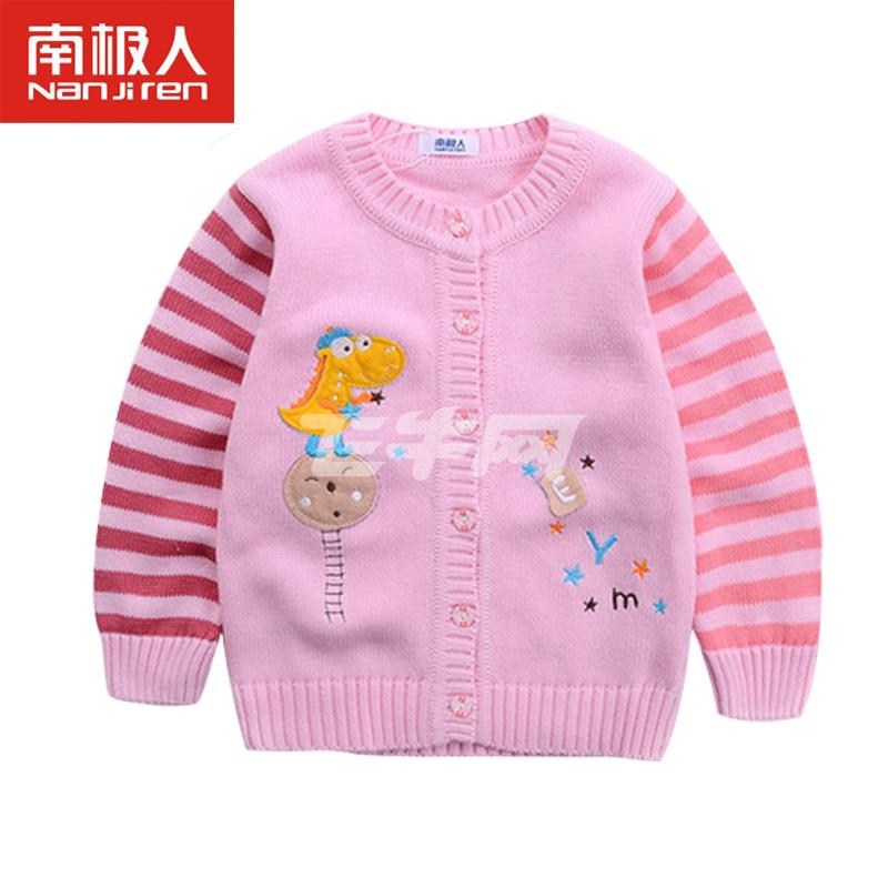 南极人 儿童休闲毛衣套装 n7m5t80173 粉红 80