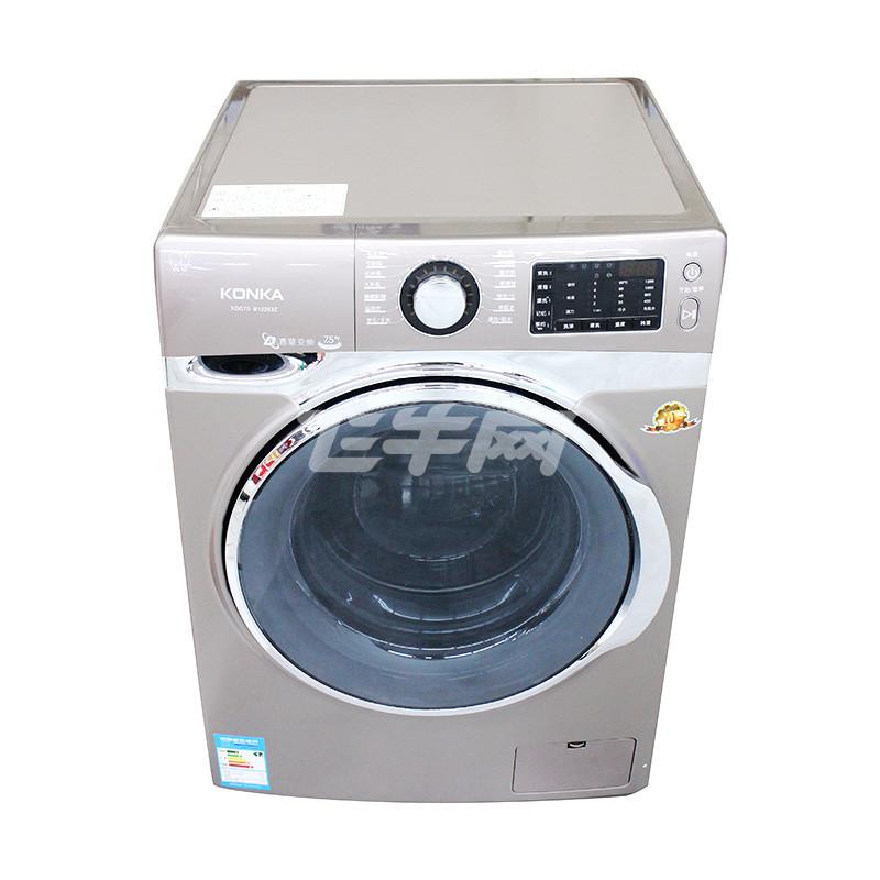 康佳滚筒洗衣机xqg75-b12283z