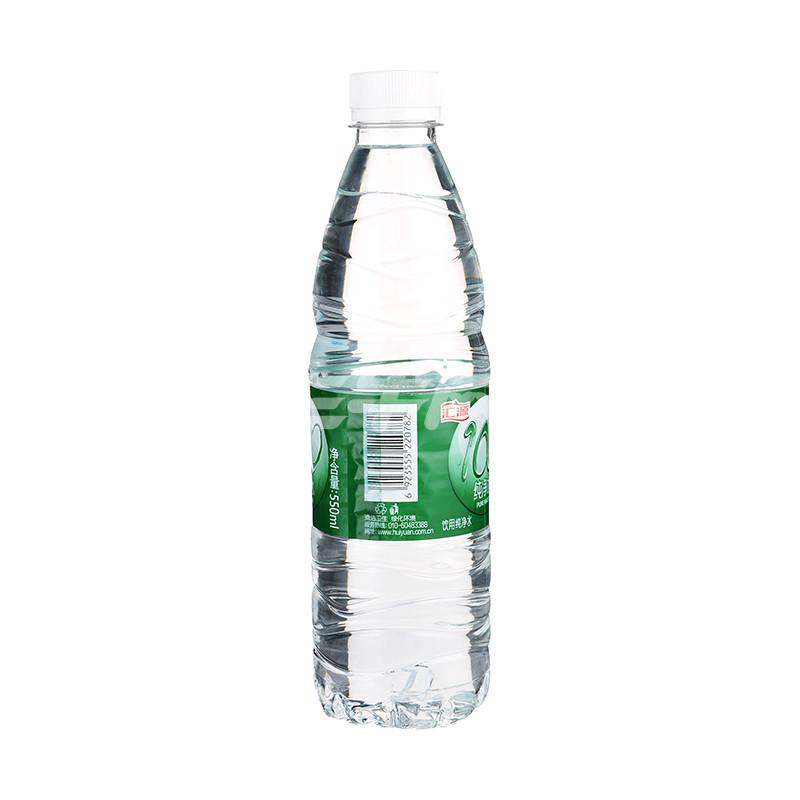 汇源纯净水 550ml/瓶正品