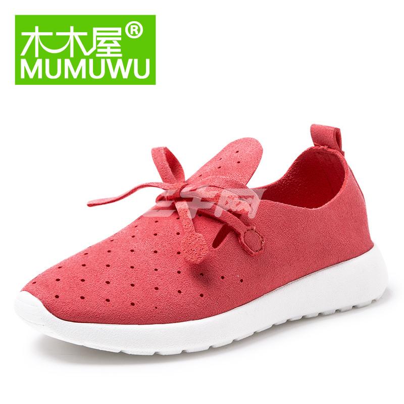 木木屋 木木屋童鞋2016春季新款休闲鞋女童韩版跑步鞋