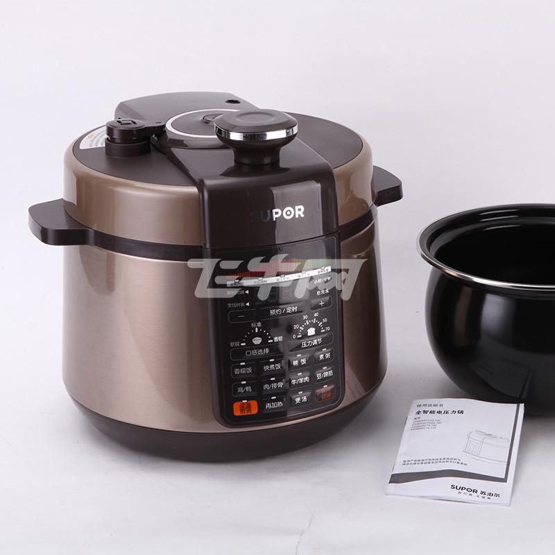 苏泊尔电压力锅cysb50yc21q-100