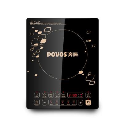 cg2126超薄触控屏电磁炉正品双锅特价