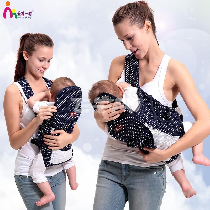 婴儿背带多功能宝宝背巾可横抱背兜小孩抱