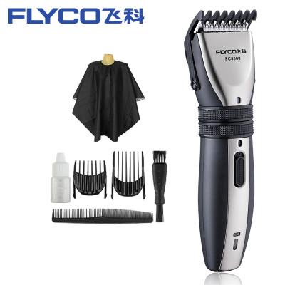 飞科(flyco) fc5808 理发器