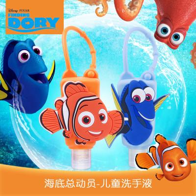 迪士尼 disney 海底总动员2免洗洗手液香橙香型25ml 2454