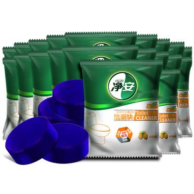 净安 Cleafe 马桶清洁剂 洁厕块 柠檬香 50g 20袋 盒